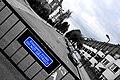 The blues on my street - panoramio (2).jpg