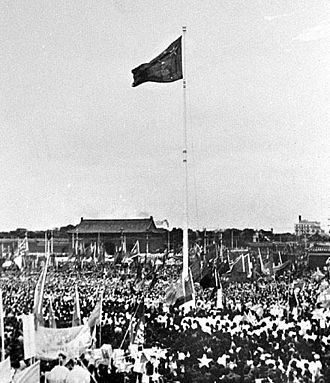 Flag of China - Mao Zedong pressed the button and raised the flag of China for the first time in the announcement of the founding of the People's Republic of China at Tiananmen Square on October 1, 1949