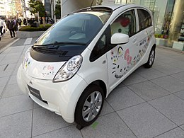 The frontview of Mitsubishi i-MiEV (HA4W) Hello Kitty.JPG