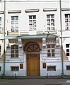 The main entrance of Moscow School of Painting, Sculpture and Architecture.jpg