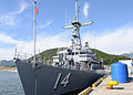The mine countermeasures ship USS Chief (MCM 14) is moored to a pier at Naval Operations Base Chinhae, South Korea, Oct. 19, 2014, in preparation for exercise Clear Horizon 2014 141019-N-UH865-001.jpg