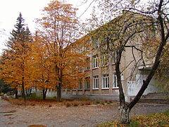 The overview of Obninsk's lycée 2.jpg