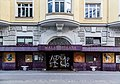 Theater Mala Strana.jpg