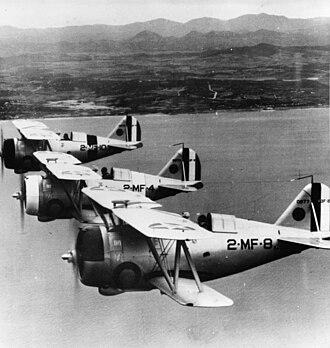 VMFA-211 - Grumman F3Fs of VMF-2