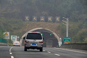 Tianchengshan Tunnel (20170119160538).jpg