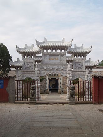 Zhengyi Dao - The main gate of the residence of the Celestial Master at Longhu Shan