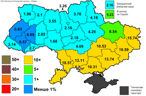 Serhiy Tihipko - Serhiy Tihipko (First round) - percentage of vote