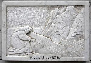 Titanic Musicians Memorial detail.jpg