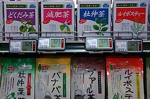 Electronic shelf label - Electronic shelf labels in Tokyo