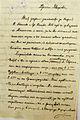 Todor Alexandrov Letter to Peyo Yavorov 13 January 1913 Page1.jpg