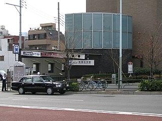 Kiyosumi-shirakawa Station Metro station in Tokyo, Japan