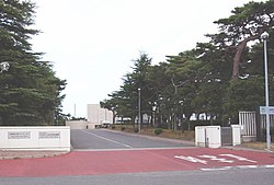 Tokai-mura Japan Atomic Energy Agency Gate.jpg