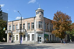 Historical merchant's building in Tokmak