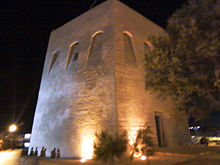 Torre San Foca