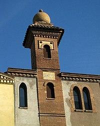 Torre de la Mina, plaça del Doctor Robert.jpg