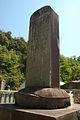 Tottori Ikedas Graveyard 05.JPG