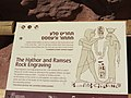 Tour of Timna Valley Park 05.jpg