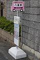 Toyokawa Community Bus Hachimemmae.jpg