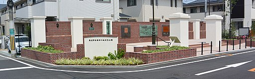 Toyonaka baseball-monument01