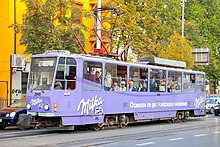 Purple tramcar with Milka cursive logo