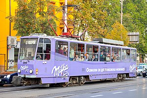 Colour trade mark - Image: Tram in Sofia near Macedonia place 2012 PD 044