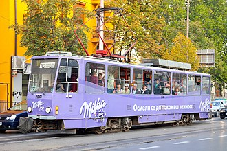 Colour trade mark - Image: Tram in Sofia near Macedonia place 2012 PD 044
