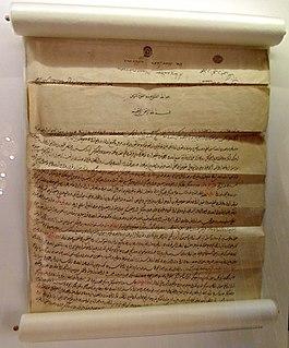 Treaty of Karlowitz 1699 peace treaty