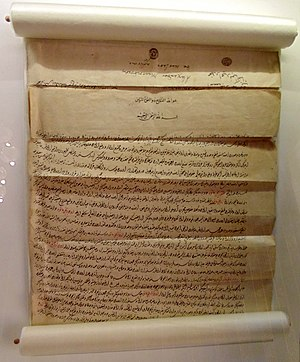 Treaty of Karlowitz - The official document of the Treaty