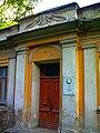 Trenev house.jpg