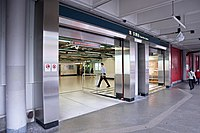 Tsuen Wan Station 2020 05 part3.jpg