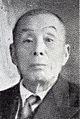Tsunesaburo-Kanno-Mayor-2.jpg