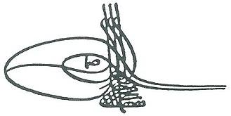 Mustafa II - Image: Tughra of Mustafa II