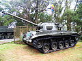 Type 64 Display at Tanks Park, Armor School 20130302a.jpg