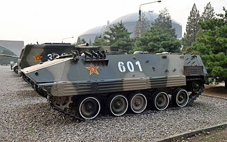 Type 85 AFV - Type 85 armored personnel carrier, Changping Museum, Beijing.