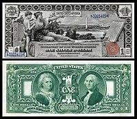 """Certificado de Prata de $ 1, Série 1896, Fr.224, representando a alegoria intitulada """"História Instruindo a Juventude"""""""