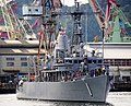 USS Avenger (MCM 1) in 2008.jpg