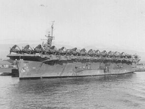 USS Bougainville (CVE-100) at Pearl Harbor, circa 1945.jpg