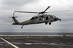 USS Mesa Verde operations 130213-N-NB538-249.jpg