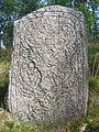 U 1175, Stora Ramsjö.jpg