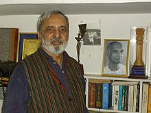 Description de l'image U R Ananthamurthy Z1.JPG.