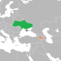 Ukraine Armenia Locator.png