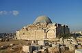 Umayyad Mosque, Amman Citadel 02.jpg