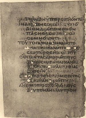 2 Timothy 3 - Image: Uncial 015 (1 Tm 2.2 6)
