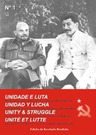 International Conference of Marxist–Leninist Parties and Organizations (Unity & Struggle) - Image: Unity and Struggle N°1