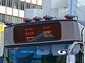 Uno Bus Marker Lamp.jpg