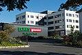 Unternehmenszentrale in Nieder-Olm.jpg