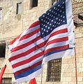 Us&israel.jpg