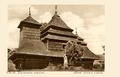 Uzhok. Wooden Church WDL10049.png