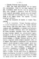 V.M. Doroshevich-Collection of Works. Volume IX. Court Essays-118.png