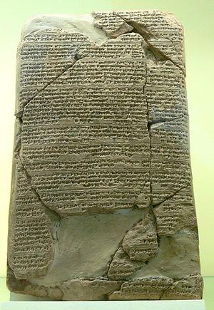 Amarna letter EA 27 - ,EA 27, obverse